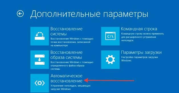Восстановление загрузчика windows xp из командной строки