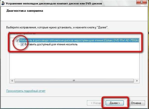 chtodelateslidiskovodnechitaetdiski_00500C32.jpg