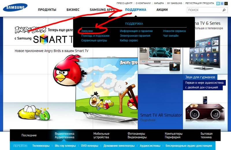 официальный сайт компании а5