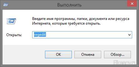 20880 ibm ebcdic кириллица русская скачать