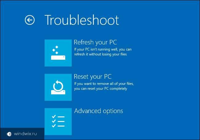 Восстановление компьютера из образа windows 8