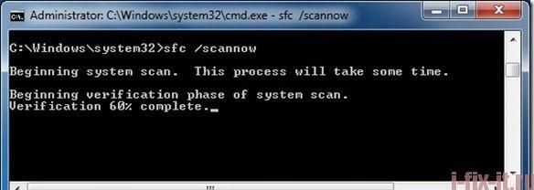 Процесс сканирования sfc /scannow