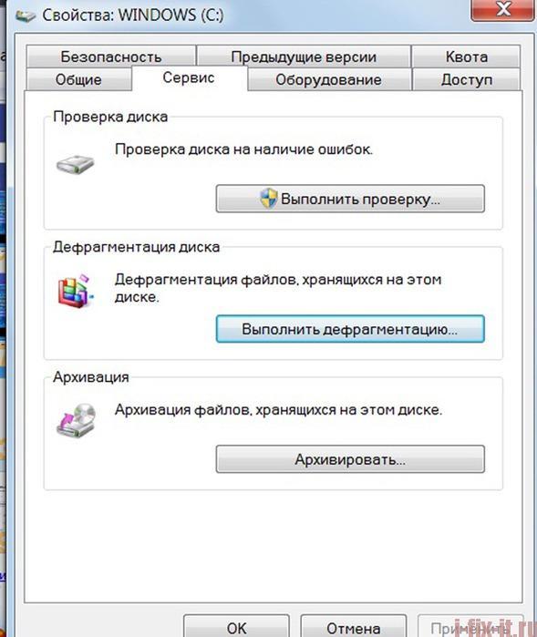 Скачать программе для проверки жестких дисков на битые сектора