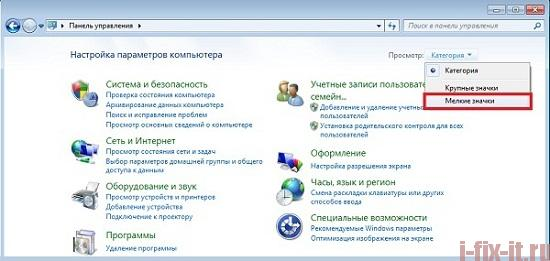 Как поставить пароль на компьютер в Windows 7