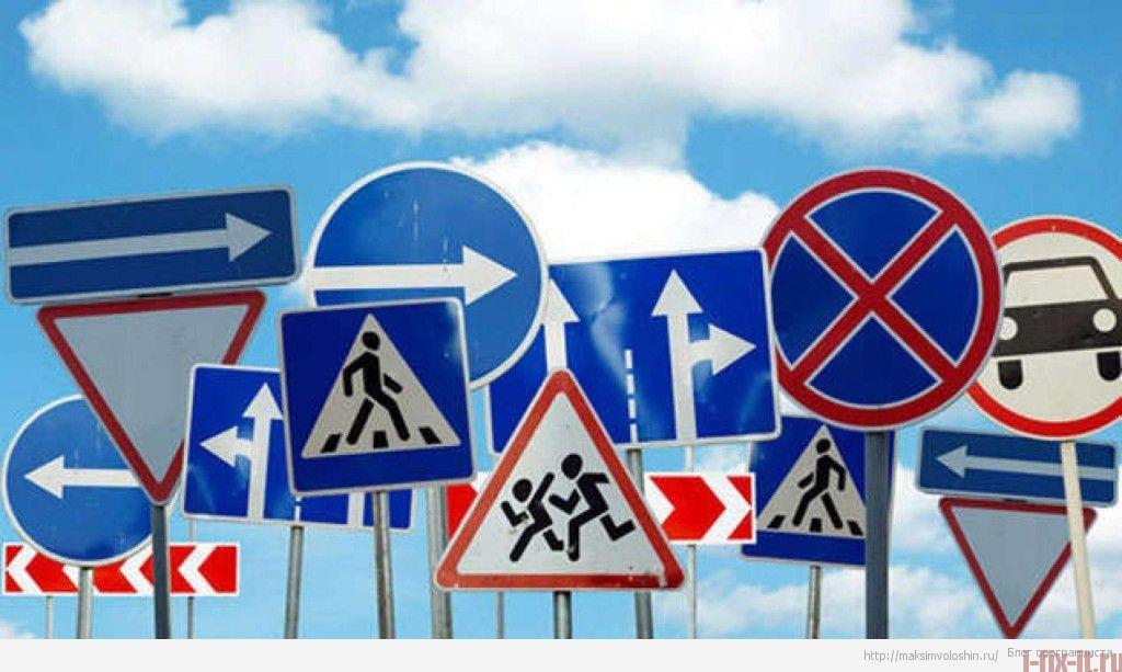 Ни гвоздя, ни жезла: приложения, которые обеспечат безопасность в дороге