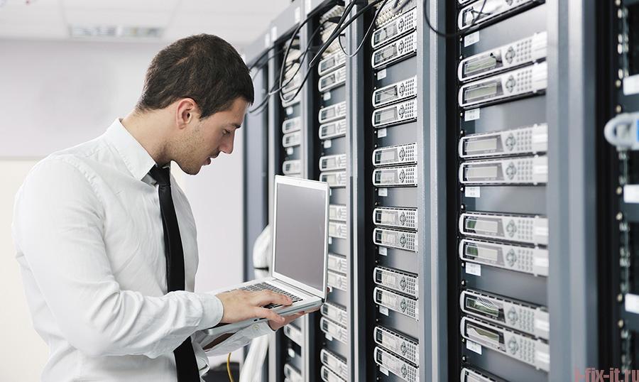 Услуги по обслуживанию и настройке серверов в Перми