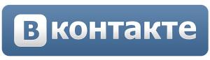 Недорогой ремонт ноутбуков во Владимире