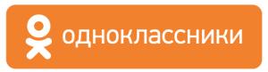 Ремонт ноутбуков во Владимире недорого