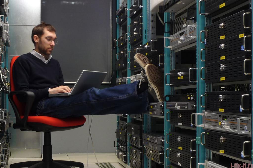 Работа в IT сфере