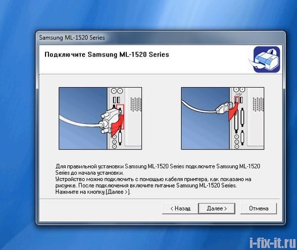 Как подключить принтер к компьютеру если нет установочного диска