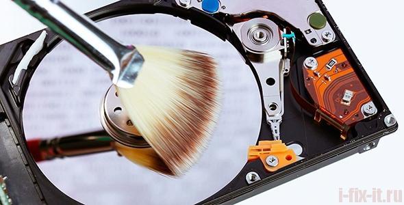 очистить жесткий диск windows